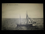На парусах по Волге до 1917