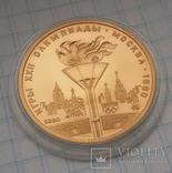 100 рублей СССР 1980 года photo 3