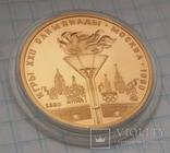 100 рублей СССР 1980 года photo 4