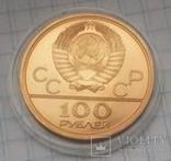 100 рублей СССР 1980 года photo 6