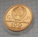 100 рублей СССР 1980 года photo 8
