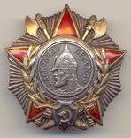 Александр Невский № 32622