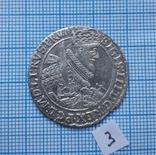 Орт 1621