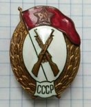 Стрелковое училище СССР