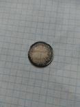 15 копеек 1 злотый 1835 года