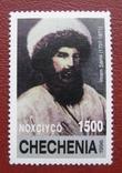 Чечня. 1996. Имам Шамиль.