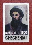 Чечня. 1996. Шейх Мансур. Чистая.