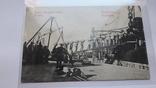Мариуполь, фото №2
