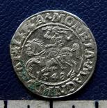 Полугрош 1548 г