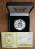 10 гривен 2001 г. Ярослав Мудрый