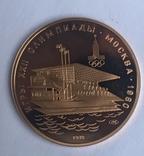 100 рублей СССР 1979 года PROOF