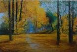 """Картина маслом """"Осень"""" 30x45см"""