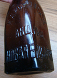Старая пивная бутылка