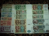 Коллекция бон СССР 1961-1992
