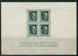 1937 Рейх гитлер блок photo 1