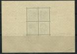 1937 Рейх гитлер блок photo 2