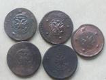 5монет з 1725 по 1730 photo 2