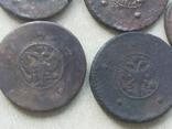 5монет з 1725 по 1730 photo 4