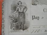 США чек 1859 год на 110,00$ кузнец photo 1