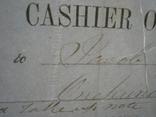 США чек 1859 год на 110,00$ кузнец photo 4