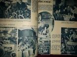 1954 годовая подшивка Крестьянки
