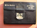 Масонский сертификат 1919 в родной коробке
