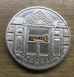 Монета новоселье Беларусь, фото №2