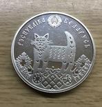 Монета новоселье Беларусь, фото №3