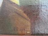 Репродукция картины «Портрет М. И. Лопухиной» Владимира Боровиковского . photo 6