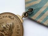 Медаль '' Адмирал Нахимов '' №12249 . photo 3