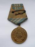 Медаль '' Адмирал Нахимов '' №12249 . photo 6