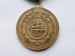 Медаль '' Адмирал Нахимов '' №12249 . photo 7