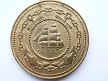Медаль '' Адмирал Нахимов '' №12249 . photo 8
