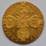 10 рублей Екатерина -2. 1769 год. photo 1