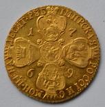 10 рублей Екатерина -2. 1769 год. photo 2