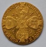 10 рублей Екатерина -2. 1769 год. photo 3