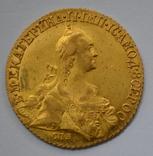 10 рублей Екатерина -2. 1769 год. photo 5