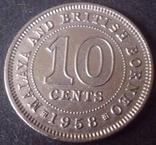 10 центів 1958 року. Малайя і Британське Борнео, фото №2