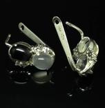 Набор из кольца, серег и кулона с камнями photo 3