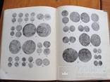 Монетное дело и денежное обращение в Азербайджане ХII-ХV вв. 2 тома. Сейфеддини М.А., фото №19