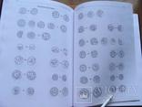 Джучидские монеты поволжских городов XIII века. Сингатуллина А.З., фото №10