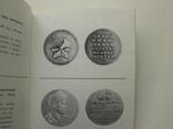 1976 Памятные медали Барштейн, фото №9