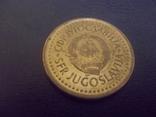 50 пар 1990 Року Югославія, фото №3