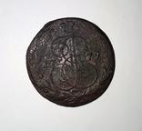 5 копеек 1779 г.в. ЕМ, фото №2