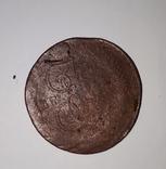 5 копеек 1765 г.в., фото №3