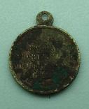 Царская наградная медаль За Крымскую Войну, фото 4