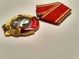 Орден Ленина photo 7
