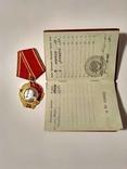 Орден Ленина photo 9