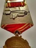 Орден Ленина photo 11