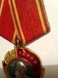Орден Ленина photo 12